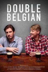 Двойное бельгийское (2019)