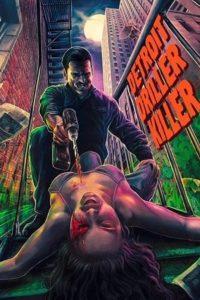 Детройтский убийца с электродрелью (2020)
