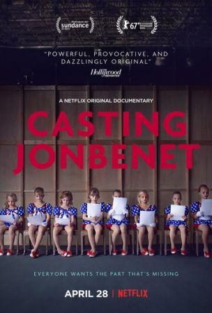 Прослушивание на роль ДжонБене (2017)