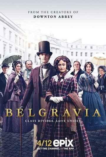 Белгравия 1 сезон
