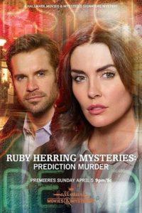 Руби Херринг: Предсказание убийства (2020)