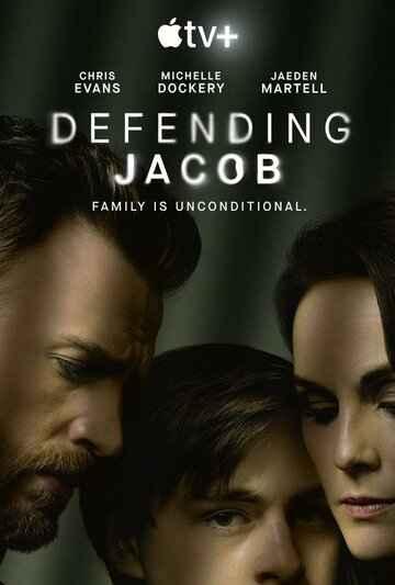 Защищая Джейкоба 1 сезон