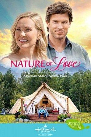 Природа любви (2020)