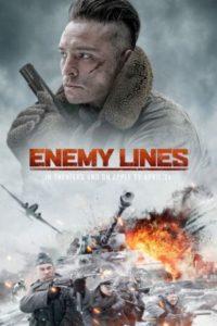 Вражеские линии (2020)