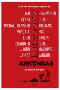 Арканзас (2020)