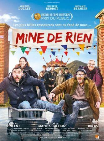 Шахта в Рьен (2020)