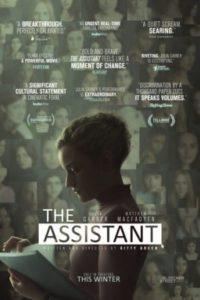Ассистентка (2019)