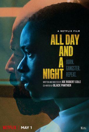 Весь день и ночь (2020)