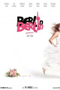 Берлин, Берлин (2020)