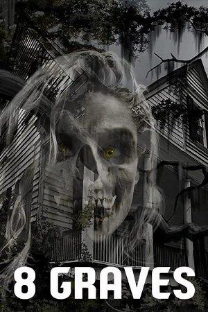 Восемь могил (2020)