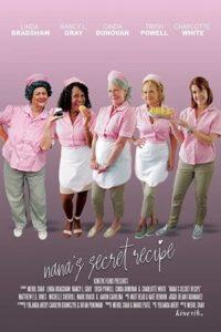 Секретный рецепт бабушки (2020)