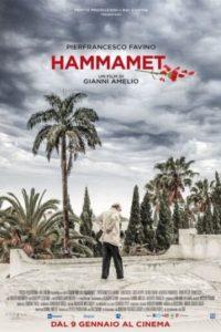 Хаммамет (2020)