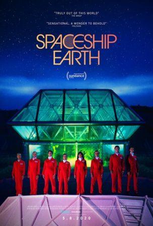 Космический корабль Земля (2020)