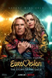 Евровидение: История огненной саги (2020)