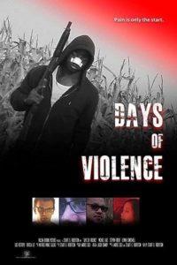 Дни насилия (2020)
