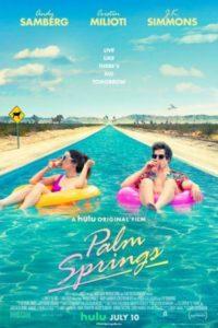 Палм-Спрингс (2020)