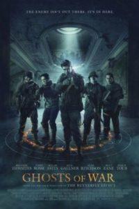 Призраки войны (2020)