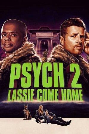 Ясновидец 2: Ласси возвращается домой (2020)