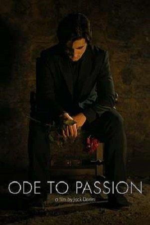 Ода страсти (2020)