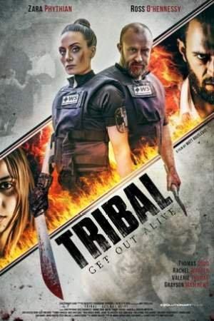 Племя: Выбраться живым (2020)