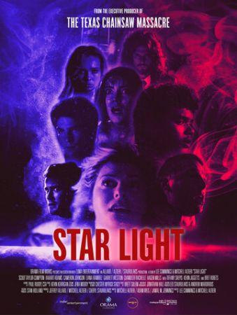 Свет звезды (2020)