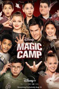 Волшебный лагерь (2020)