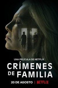 Преступные узы (2020)