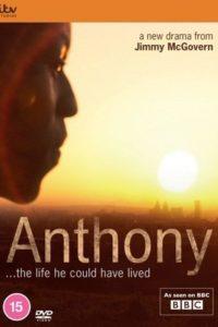 Энтони (2020)