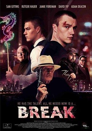 Брейк (2020)
