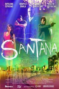 Сантана (2020)