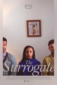 Суррогат (2020)