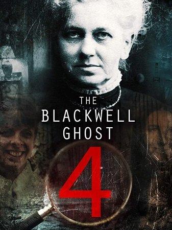 Призрак Блэквелла 4 (2020)