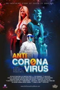 Анти-короновирус (2020)