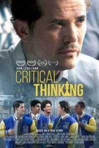 Критическое мышление (2020)