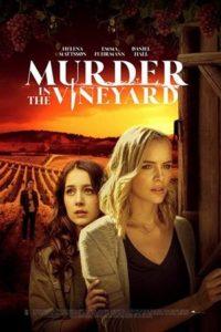 Смерть на винограднике (2020)