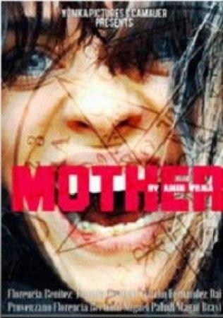 Мать (2020)