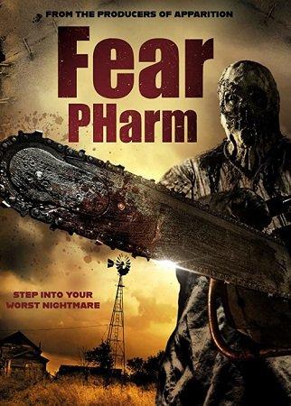 Ферма страха (2020)