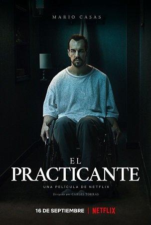 Парамедик (2020)