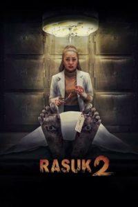 Расук 2 (2020)