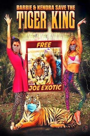 Барби и Кендра спасают Короля Тигров (2020)