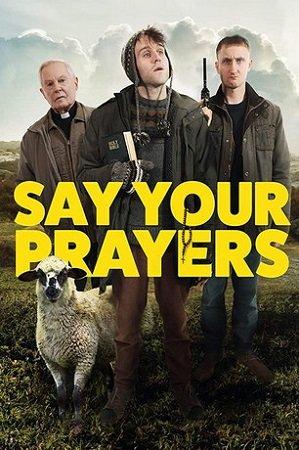 Молись (2020)