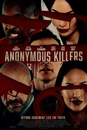 Анонимные убийцы (2020)