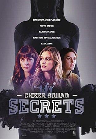 Секреты команды чирлидеров (2020)