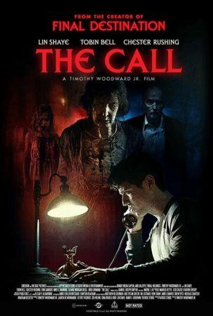 Звонок из подземелья (2020)