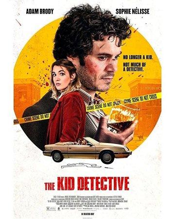 Подростковый детектив (2020)