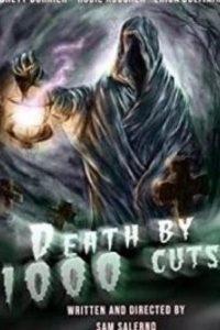 Смерть от тысячи порезов (2020)