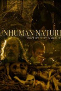 Нечеловеческая природа (2020)