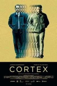 Кортекс (2020)