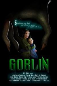 Гоблин (2020)