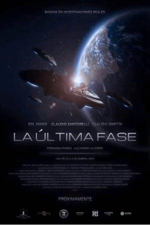 Последняя фаза (2020)